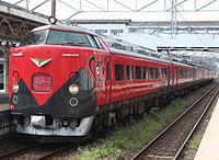 200px-JNR_485_Aizu_2006.jpg