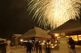 大内宿雪まつり2.png
