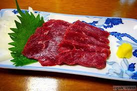 桜肉.png
